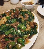 Niumowang ShanTou Beef Hot Pot (GuiYuan)