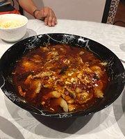 Jin Guan Cheng SiChuan Restaurant