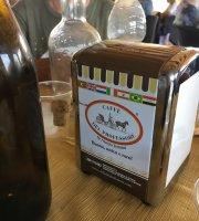 Caffe' Del Professore Di Amato Ornella