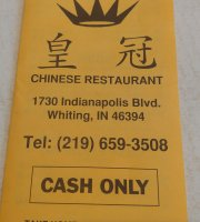 King Chop Suey