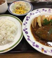 Yokohama City Office Third Dining Kaori