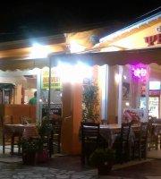 Grill Room Dimitris