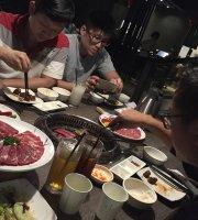 青石代燒肉專門