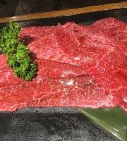 Banzai Meat