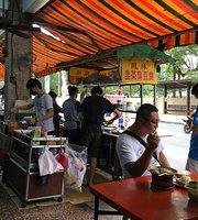 Hualien Youweng Leek Stinky Tofu