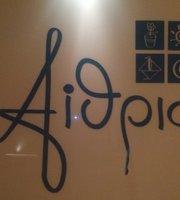 Aithrio Taverna