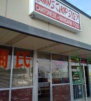 Kwan's Chop Suey