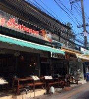 Dang Restaurant