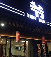 Tai Ye Men (TianHe)