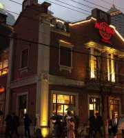 Hard Rock Cafe Shanghai