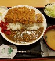 Tonkatsu Restaurant Cook Fan