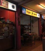 Singgah Seafood