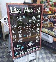 Shoyaokegawa