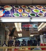 Gu Zao Ren & Taiwan Porridge