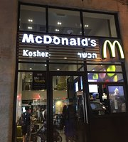 McDonalds (Kosher)