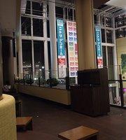 Starbucks Coffee Aeon Mall Tamadaira no Mori