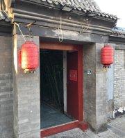 Sanyihe Restaurant(Di'anmen)