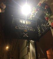 L'Antico Chiostro