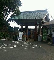Kamakura Shoten