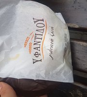 Yfantidou Bakery Patisserie