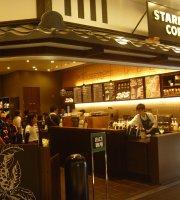 Starbucks Coffee, NEOPASA Okazaki Service Area