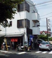 Yanagishima Soganoya