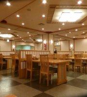 Japanese Restaurant Shogawa