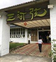 San He Xian