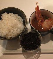 Akatsuchi