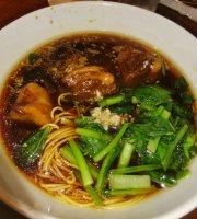 Chinese Restaurant Hanaya