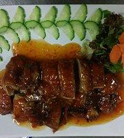 Ken's Oriental Chinese Restaurant