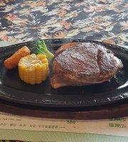 Jiao Zhou Steakhouse