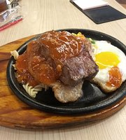 My Home Steak
