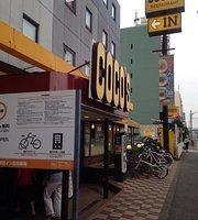Coco's Tokyo Inn