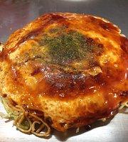 Okonomiyaki Teppanyaki Emmaru