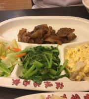Jia Wei Roast Pork Rice