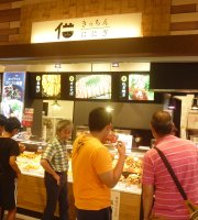Kitchen Ninigi, NEOPASA Okazaki