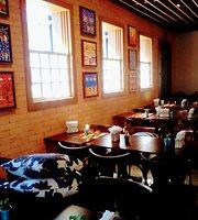 Divino Lounge Café