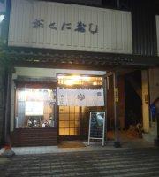 Okuni Sushi