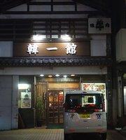 Kan-Ichikan