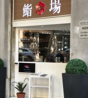 Nova-sushi Bar