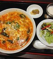 Chinese Restaurant Taishan