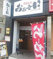 Kyoto Ramen Okini