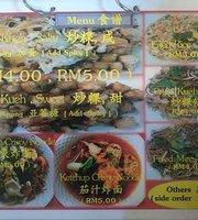 Zhen Xiang Zhai Vegetarian Cafe