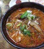 Ogeori Beef-Bone Soup
