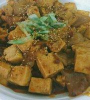 Restaurant du goût chinois