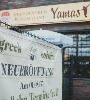 Griechisches Restaurant Agapi