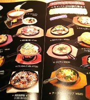 Furaipan Cafe Susono
