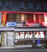 Ichifuku Restaurant