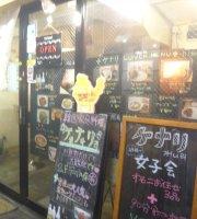 Korean Cafe Kenari